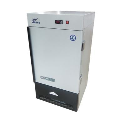 -45 °C 立式低温保存箱 low temperature upright freezer