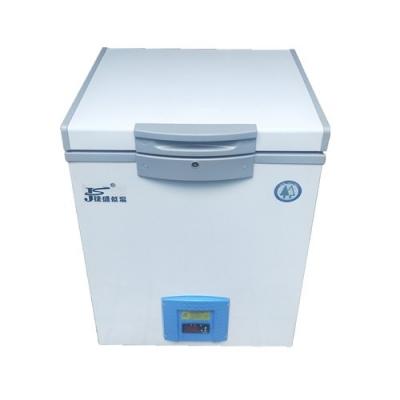 -45°C 迷你低温保存箱 low temperature mini freezer