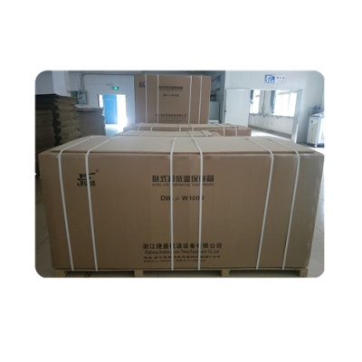 零下60度1000升超低温冰箱上市 New product: -60°C 1000 liters super freezer
